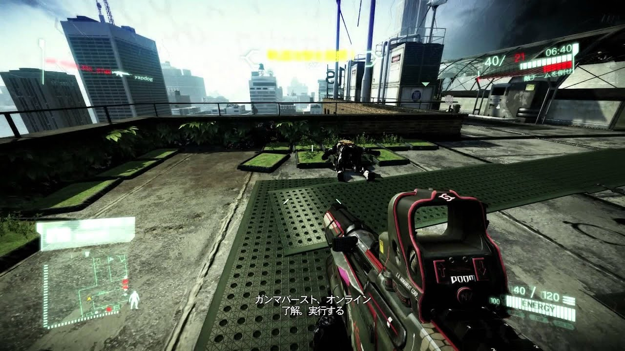 how to play crysis multiplayer lan