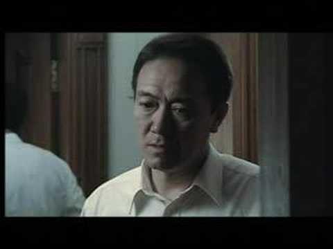 Raymond Lam - Shen Hu Xi