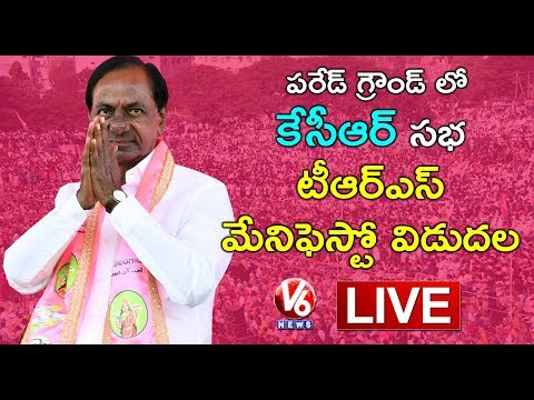 CM KCR LIVE | TRS Public Meeting In Parade Ground | TRS Manifesto | V6 News