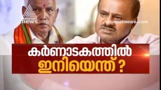 Congress fall in Karnataka ; Kumaraswamy loses trust vote | News hour 23 July 2019
