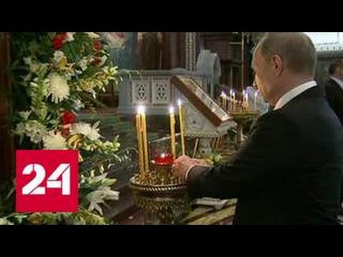 Путин рассказал об удивительном совпадении
