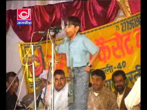 Haryanvi Ragni (ek चिडियाँ Ke Do बच्चे थे) video