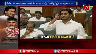 AP Assembly Budget Sessions Day 4 Highlights | YCP vs TDP | NTV