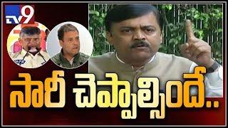 GVL Narasimha Rao demands Rahul, Chandrababu apology on Rafale