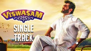 THALA MASS: Viswasam Single Track