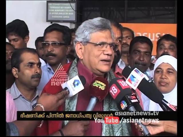 Sitaram Yechury's response on  CPI(M) headquarters attack
