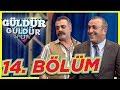 Güldür Güldür Show 14. Bölüm Tek Parça Full HD