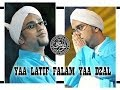 Download Majelis Nurul Musthofa  - Yaa Latif Falam Yaa Dzal (New 2014) MP3 song and Music Video