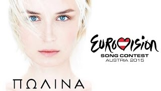 Eurovision 2015 - Russland - Polina Gagarina - A Million Voices