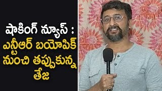 Director Teja Walks Out Of Balakrishna Ntr's Biopic