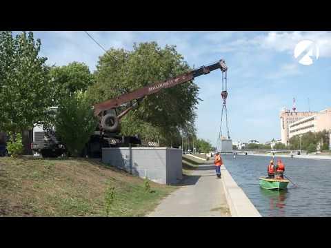 Что лежит на дне водных каналов Астрахани