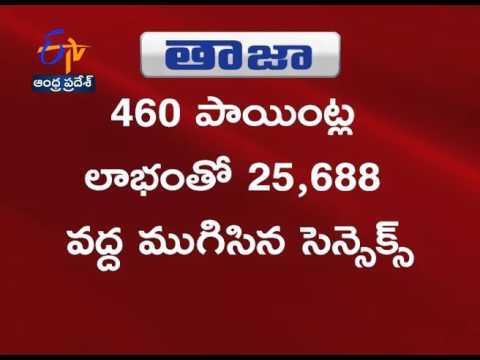 Sensex Surges 460 Points, Nifty Settles Above 7866