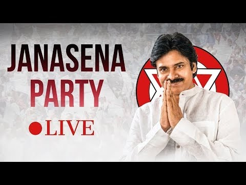 Pawan Kalyan LIVE | New Leader's Joining Janasena Party From Srikakulam | YOYO TV Channel