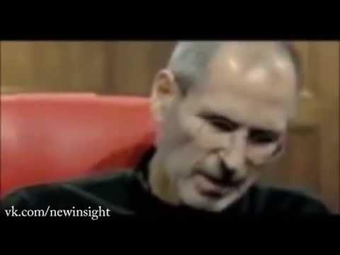 Момент смерти Стива Джобса заснят на камеру