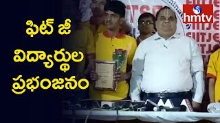 Fiitjee Students Victory in NTSE Exams | Hyderabad | hmtv