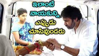 Pawan Kalyan Fulfilled Cancer Patient Wish and Gave him 1 Lakh Rupees