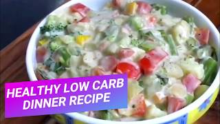 Healthy Low Carbs Dinner Recipe | How to Make Coconut Vegetable stew | Keto Friendly | Weight loss