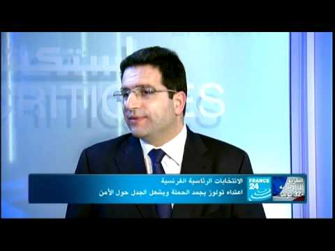 Image video 21/03/2012 &#1575;&#1604;&#1591;&#1585;&#1610;&#1602; &#1573;&#1604;&#1609; &#1575;&#1604;&#1573;&#1604;&#1610;&#1586;&#1610;&#1607;