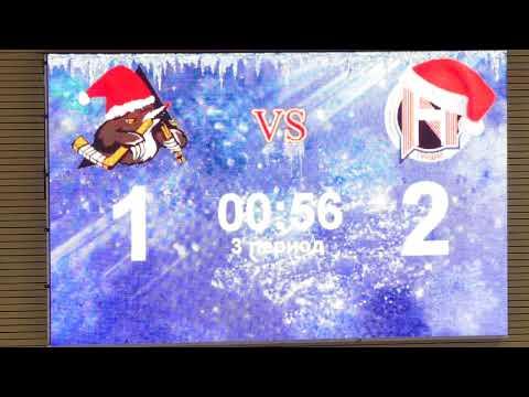 2017 12 28 Шахтер Неман 3 2булл голы