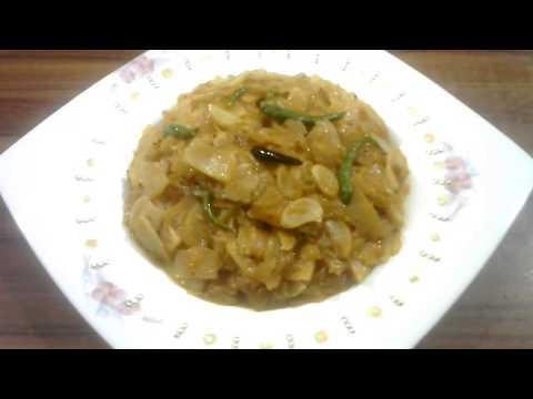 মাত্র একটি সবজি দিয়ে তৈরি মজাদার তরকারি !! - Tasty Papaya Curry !!