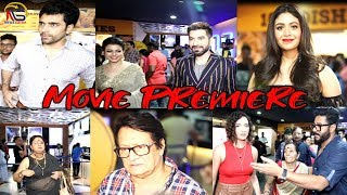Movie Premiere Of Shesh Theke Shuru At Acropolish Jeet  Koyel Rita Bhari Raj Chakroborty  News Sutra