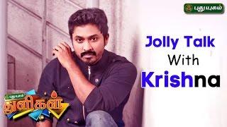 Jolly Talk with Actor Kreshna   Puthuyugam Thuligal   PuthuyugamTV