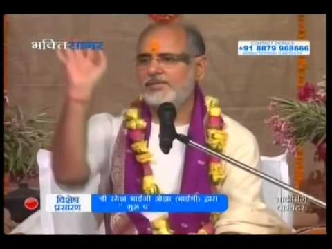Live : Guru Purnima Mahotsav I Pujya Bhaishree Ramesh Bhai Ojha (porbandar) video