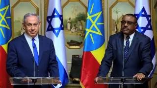 PM Netanyahu Holds Joint Press Conference with Ethiopian PM Desalegn