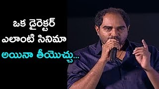 Director Krish Sensational Comments on Top Hero of TFI @ Anthariksham Movie Trailer Launch