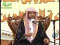 بر الوالدين - الشيخ صالح المغامسي