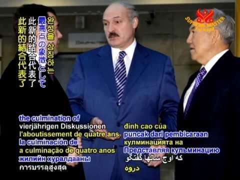Russia, Kazakhstan launch customs union without Belarus