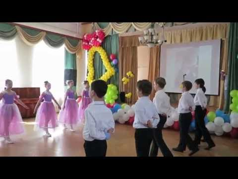 Концерт в начальной школе ЦО №465