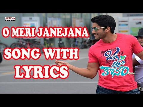 O Meri Jane Jana Full Song With Lyrics - Oka Laila Kosam Songs...