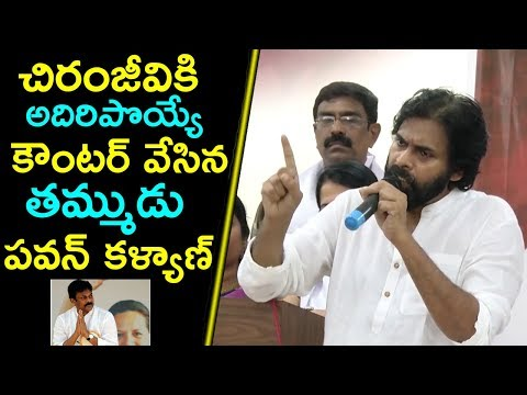 Janasena Chief Pawan Kalyan Indirectly Sensational Comments ON Brother Chiranjeevi |Fata Fut News
