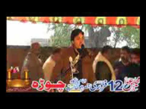 BesT Of Zakir Syed Shawal Haider Majlis Aza chora gujranwala 12 Feb 2018   YouTube