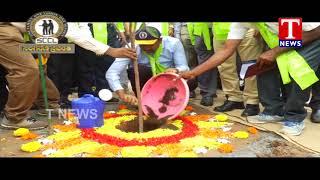TNews Special Program Singareni Sravanthi on Singareni Collieries | 19-08-2018  Telugu