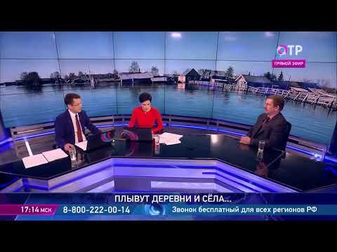 Эксперт Михаил Болгов - о проблеме паводков
