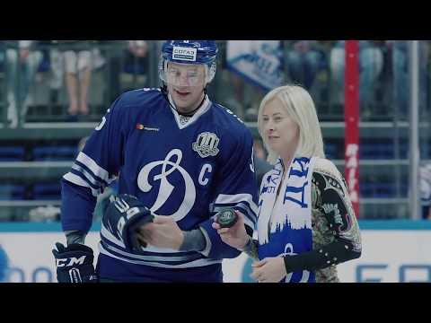 «Динамо» - «Металлург»: досадное поражение