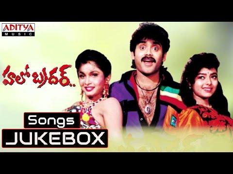 Hello Brother Telugu Movie Full Songs  || Jukebox || Nagarjuna, Soundarya, Ramya Krishna video