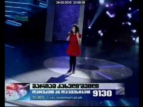 ნიჭიერიnichieri Georgian's got talent. naxevar finali: Mariam Kaxelishvili