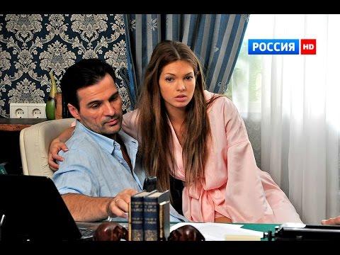 Верни меня. Мелодрамы русские 2015 новинки! melodrama russian 2016