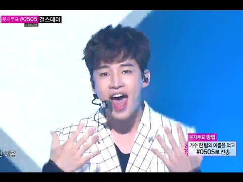 [HOT] Henry - Fantastic, 헨리 - 판타스틱, Show Music core 20140726