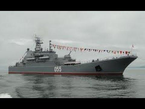 """Десантный корабль 055 """"Адмирал Невельской"""" / Landing ship 055 """"Admiral Nevelskoy"""""""