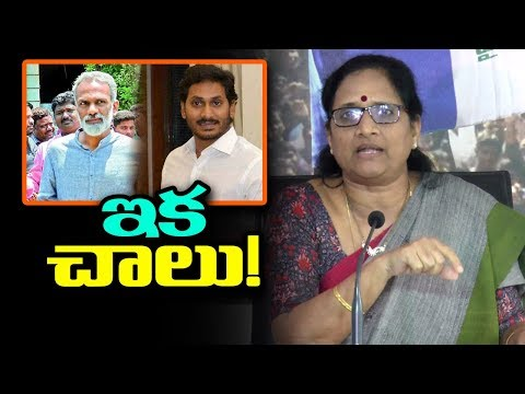 YCP Vasireddy Padma Reacts On Vangaveeti Radha Issue | Vangaveeti Radha Updates | mana aksharam