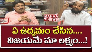 R.Krishnaiah Reveals Attack On Assembly Incident | NTR | The Leader With Vamsi #2