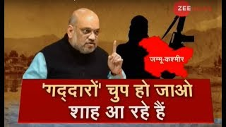 Home Minister Amit Shah to embark on 2-day Kashmir visit