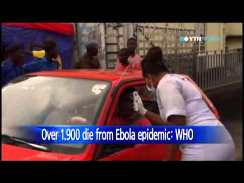 Ebola kills more than 1,900: WHO / YTN