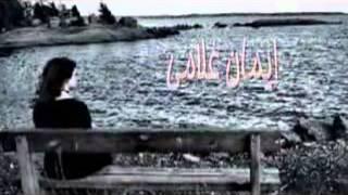 iman Gholami ( ایمان غلامی .. شنیدم).mp4