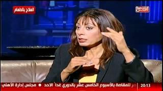 #القاهرة_والناس | إيناس : أوقفت علاج السرطان الطبي وقررت العلاج بالغذاء #الحكاية_فيها_إن