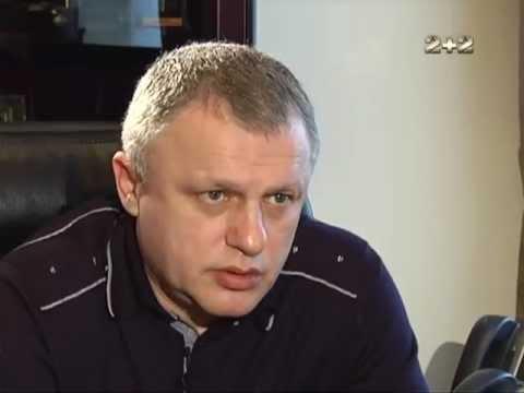 Суркис о судействе Вакса в матче Шахтер - Динамо